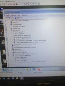 http://forum.rutoken.ru/uploads/transfer/10000/1000/11055/thumb/p1blaiekq81lsf1mnh1v771sdp1bav1.jpg
