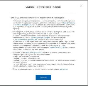 http://forum.rutoken.ru/uploads/transfer/10000/1000/11070/thumb/p1blul44bu1dgb30t1ia75dkb91.jpg