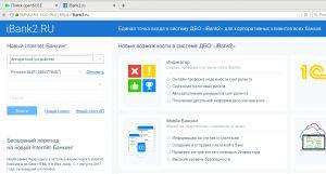 http://forum.rutoken.ru/uploads/transfer/10000/1000/11252/thumb/p1bt4mi7801odmkhiube13bufav2.PNG