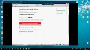 http://forum.rutoken.ru/uploads/transfer/10000/1000/11268/thumb/p1btc6jqt813v5e46mnrhu51db71.png