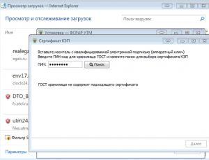 http://forum.rutoken.ru/uploads/transfer/10000/500/10541/thumb/p1baotjim91msfhug5f84t2ovd1.jpg