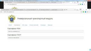 http://forum.rutoken.ru/uploads/transfer/10000/500/10553/thumb/p1bargaq901fr6uvh18ps19r1tmk1.jpg