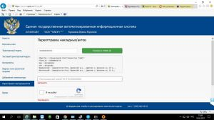 https://forum.rutoken.ru/uploads/transfer/10000/500/10562/thumb/p1barrvsc6b7t7k55k1beicr11.jpg