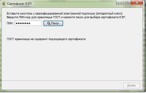 http://forum.rutoken.ru/uploads/transfer/10000/500/10786/thumb/p1behtqp5o1bq61m861ive1u6k54p1.jpg