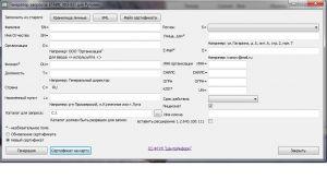 http://forum.rutoken.ru/uploads/transfer/10000/500/10790/thumb/p1bei482qdnk15jp5h1bd0u0l1.jpg