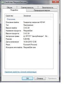 http://forum.rutoken.ru/uploads/transfer/10000/500/10791/thumb/p1bei4ddnf5p9ai5161d1kub6nu1.jpg
