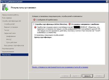 http://forum.rutoken.ru/uploads/transfer/users/1000/1/tmp/thumb/p178gf9j21u4sob1iss2qe1jru1.jpg