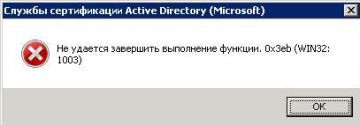 https://forum.rutoken.ru/uploads/transfer/users/1000/1/tmp/thumb/p178gfao8me0s197p17fm1k2u19kg2.JPG