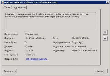 http://forum.rutoken.ru/uploads/transfer/users/1000/1/tmp/thumb/p178gfb24en0v14id1efk14851ev93.JPG