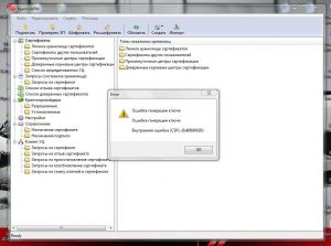 http://forum.rutoken.ru/uploads/transfer/users/1000/1/tmp/thumb/p191ujmgcv1tf8a29i0ma1r1bc91.JPG