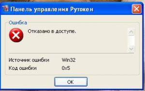 http://forum.rutoken.ru/uploads/transfer/users/1000/1/tmp/thumb/p19k4seg201h9a1g5k10g4als1q4c3.JPG